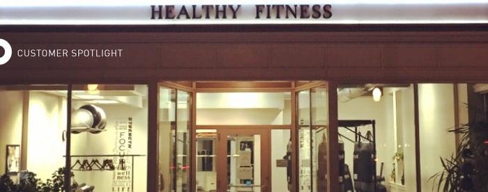 Feb_2016_Blog_CustomerSpotlight_HealthyFitness.jpg