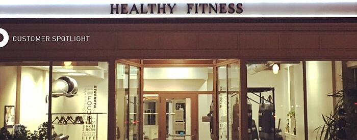 Feb_2016_Blog_CustomerSpotlight_HealthyFitness.jpg