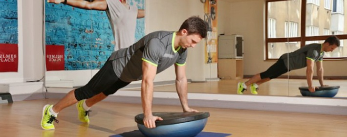 What is a bosu ball used for?