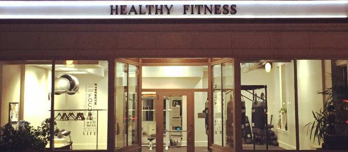 Customer Spotlight: Jamie of Healthy Fitness